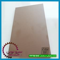 این محصول که کد رنگ آن M159  می باشد از رنگهای سوپر مات تولیدی شرکت پویا است که کاغذهای آغشته آن (رنگها) بر روی نئوپان و ام دی اف تولید می شود .  از مزیتهای این محصول میتوان به موارد زیر اشاره کرد : 1- ابعاد این محصول 2.10 در 3.66 متر می باشد که در برش دور ریز کمتری دارد .  2-از کیفیت این محصول میتوان به مغز ام دی اف (دانسیته850) و مقاومت روکش در برابر خش پذیری اشاره نمود . 3-مجموع ابعاد این محصول 7/686 متر می باشد که نسبت به ابعاد هایگلاس هزینه شما را به نصف قیمت کاهش می دهد .  لینک خرید محصول :   http://sarve-novin.com/product/supermaat-mdf-pouya-m159/