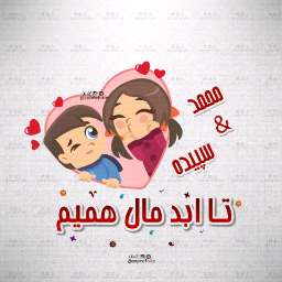 👫 #زوجی 💑 #محمد و #سپیده  ••••••••••••●❥JOiN👇 @axprofaile ♥ 🍃