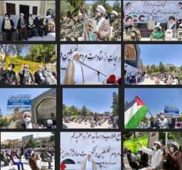 📸  تجمع طلاب و روحانیون در حمایت از ملت مظلوم فلسطین و محکومیت حادثه تروریستی افغانستان   ادامه تصاویر: https://hawzahnews.com/xb9sh