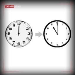 امشب ساعت رسمی کشور تغییر میکند  🔹 ساعت رسمی کشور در ساعت ۲۴ امشب یک ساعت به عقب کشیده میشود. @TasnimNews