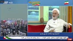 صحبتهای حجة الاسلام والمسلمین قرائتی در برنامه زنده تلویزیونی سلام، صبح بخیر، به مناسبت یوم الله 22 بهمن 1399 @Mohsen.Gharaati👇👇👇👇