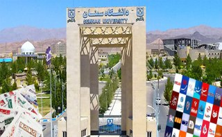❇️ بخشی از انعکاس اخبار #دانشگاه_سمنان در خبرگزار یها و جراید -خرداد 1400   🔰 مشاهده در :👇 www.semnan.ac.ir/ZY1  🆔 @unisemnan