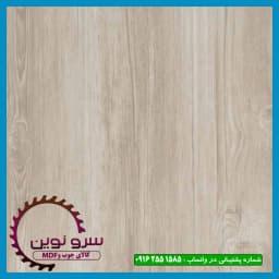 روکش ملامینه از پرکاربردترین روکش برای سطوح چوبی فشرده از جمله mdf میباشد. این روکش ها از کاغذهای تزئینی آغشته به چسب ملامین فرم آلدئید تشکیل میشود و بدون نیاز به هیچ گونه چسب مجدد روی تخته های چوبی چسبانده میشوند. چسباندن روکش ملامینه بر روی تخته به دو صورت پرس طبقه ای باستیل کوتاه و روکش زنی پیوسته انجام میگیرد.  نئوپان پویا کد M138 با دو رو روکش ملامینه محصول گروه صنعتی پویا است. اندازه ی این محصول نئوپان ۲۶۰*۲۰۴ سانتیمتر است که تنها نمونه نئوپان با این ابعاد در بازار است نئوپان خامی که این رنگ روی آن پرس میشود تولید خود کارخانه پویا است و به صورت تریلی، پالت و ورقی به فروش می رسد. دامنه کاربرد MDF با روکش ملامینه : مقاومت مناسب روکش ملامینه در برابر رطوبت، آب، حرارت، سایش و …میتوان ازام دی اف ملامینه در میزهای ال سی دی، میز های ارایش، مبلمان اداری منزل ، درها و بدنه کابینت ،لوازم اتاق خواب و تخت خواب ، مبلمان بچه ،مبلمان و لوازم دستشویی و حمام ،روکوب دیوار ،پارتیشن و … استفاده کرد.  لینک خرید این محصول از فروشگاه آنلاین سرو نوین : 👇👇👇  http://sarve-novin.com/product/neopan-pouya-code-m138