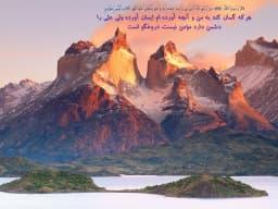 """هر روز خودرابا بِسْمِ اللَّـهِ الرَّحْمَـٰنِ الرَّحِيمِ آغاز کنید🌱  📆 امروز؛ جمعه  27 فروردین ۱۴۰۰ 3 رمضان ١۴۴٢ 16 آوریل ٢٠٢٠  👈 ما را روی  موج FM ردیف 103.5 مگاهرتز بشنوید و نظرات خود را با ما درمیان بگذارید. 📱300001035 📞27861035  🔻➖➖➖➖➖➖➖➖ 🌐 روابطعمومی #رادیو_گفتوگو 📻 FM """"103.5"""" 🆔 @radiogoftogoo"""