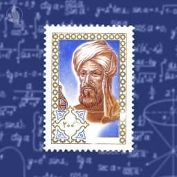 🇮🇷۲۲ تیرماه بهعنوان «روز ملی فناوری اطلاعات» نامگذاری شده است. این روز مقارن است با زادروز محمد خوارزمی ریاضیدان، ستارهشناس، فیلسوف، جغرافیدان و مورخ شهیر ایرانی قرن هشتم میلادی؛ شهرت علمی وی مربوط به کارهایی است که در ریاضیات، بهویژه در رشته جبر، انجام داده است بهطوریکه او را «پدر جبر» نامیدهاند.  📌اما سؤال اینجاست که با وجود ریاضیدانان و مهندسین نامی فراوان در تاریخ علم ایرانزمین چرا زادروز خوارزمی بهعنوان روز ملی فناوری اطلاعات نامگذاری شده است! برای پاسخ به این سؤال کمی باید در مورد لقب وی یعنی «خوارزمی» و کارهای علمی او صحبت کنیم؛  🔸لقب وی اشاره به شهر خوارزم دارد که منطقهای واقع در جنوب دریاچه آرال مرکزی و بخشی از جمهوری ازبکستان کنونی بوده است. از مهمترین کارهای علمی او ایجاد روشهای دستورالعملی حل معادلات جبری است. این روش گامبهگام برای حل مسائل، نزد اروپاییان لاتینی به لقب «الخوارزمی» آنچنانکه ایشان تلفظ میکردند یعنی «Algorithmus» [الگوریتم] مشهور شد! الگوریتم، مجموعهای متناهی از دستورالعملها است، که به ترتیب خاصی اجرا میشوند و مسئلهای را حل، دستوری را اجرا یا پیامی را منتقل میکند.   🔸امروزه بیشترین کاربرد الگوریتم در برنامهنویسی کامپیوتر است؛ الگوریتمها در طی تاریخ کامپیوتر دچار تغییر و تحولات فراوانی شدند و در همه زمینهها اعم از الکترونیک و هوش مصنوعی نیز ظهور کرده و صنعت رباتیک توسط الگوریتمهای مختلف متحول شده است. یکی از زیباترین الگوریتمها که کاربرد زیادی در بحث هوش مصنوعی دارد الگوریتم ژنتیک است که جز بحثهای بسیار پیچیده در دانش الگوریتمها بهحساب میآید.   🔸پس شاید بهترین انتخاب برای چنین یادمانی، زادروز خوارزمی بزرگ است. به امید روزی که همچون گذشته به جایگاه اصلی خود بازگردیم.  سروشپلاس بهعنوان عضوی از خانواده فناوری اطلاعات جامعه ایرانی، این روز را گرامی میدارد.  🌐 https://splus.ir