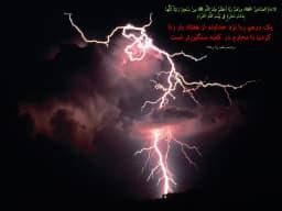 """🌱هر روز خود را با بِسْمِ اللَّـهِ الرَّحْمَـٰنِ الرَّحِيمِ آغاز کنید🌱  📆 امروز؛ شنبه  18 اردیبهشت ۱۴٠٠ 25 رمضان ۱۴۴۲ 8 می ۲۰۲۱  👈 ما را روی  موج FM ردیف 103.5 مگاهرتز بشنوید و نظرات خود را با ما درمیان بگذارید. 📱300001035 📞27861035 🔻➖➖➖➖➖➖➖➖ 🌐 روابطعمومی #رادیو_گفتوگو 📻 FM """"103.5"""" 🆔 @radiogoftogoo"""