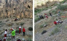 🔻جوان ۲۵ ساله ای که بر اثر سقوط از کوه پلنگ دره دچار مصدومیت شده بود ، با اورژانس هوایی به بیمارستان امام علی بجنورد منتقل شد.  @khabaratrak @iribatrak