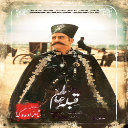 ❌ سریال جدید #قبله_عالم🌍 رسید❌  🔥دانلود قسمت اول 🔥👇 https://sapp.ir/joinchannel/gBAjDsITcG4iweFE051YlKuQ