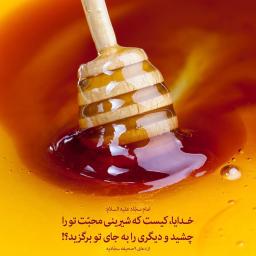 """🌱هرروز خود را با بِسْمِ اللَّـهِ الرَّحْمَـٰنِ الرَّحِيمِ آغاز کنید🌱  📆 امروز؛پنجشنبه  22مهر 1400 7ربیع الاول 1443  14کتبر 2021   👈 ما را روی  موج FM ردیف 103.5 مگاهرتز بشنوید و نظرات خود را با ما درمیان بگذارید. 📱300001035 📞27861035 🔻➖➖➖➖➖➖➖➖ 🌐 #روابطعمومی #رادیو_گفتوگو 📻 FM """"103.5"""" 🆔 @radiogoftogoo"""