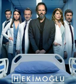 ⏯ شروع پخش سریال جدید و ترکی حکیم اوغلو زودتر از همه جا در کانال💥 🔈 دوبله فارسی