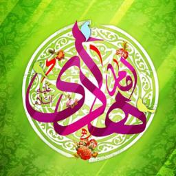 ولادت با سعادت امام هادی علیه السلام را تبریک میگوییم. @idokhir
